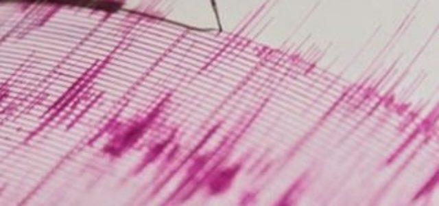 Chile – Onemi suspende alarma de maremoto en Los Lagos