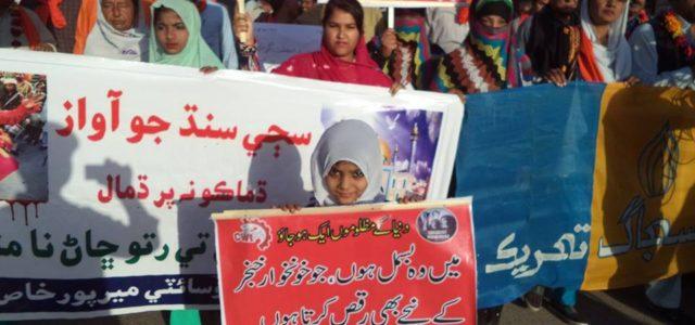 Pakistán – En la lucha contra la violencia religiosa