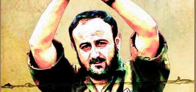 Israel/Palestina – Huelga de hambre de los prisioneros palestinos