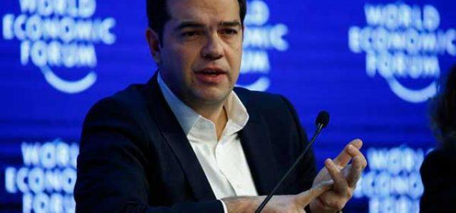 Grecia – Huelga general contra las nuevas medidas de austeridad del gobierno de Syriza