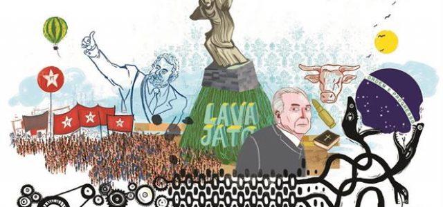 País inclusivo, país potencia, país corrupto: ¿cuál es Brasil?