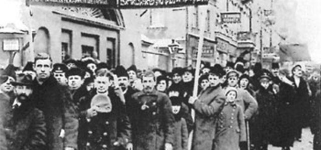 Revolución Rusa  –Los bolcheviques y el antisemitismo