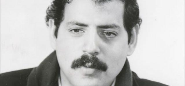 Chile – Aniversario del asesinato de Jécar Neghme