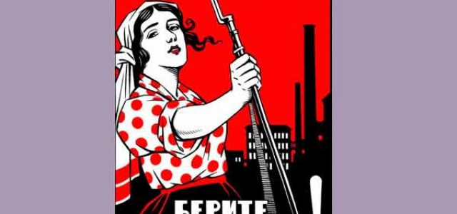 Discurso ante la II Conferencia Mundial de Mujeres Comunistas