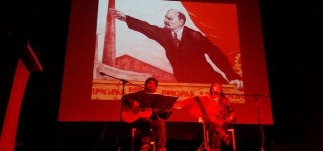 Video Gala Cultural 100 años Revolución Rusa