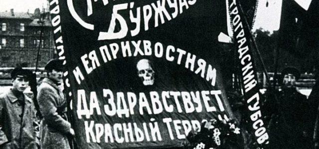 Violencia y revolución en 1917