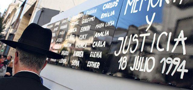 Argentina – Encubrimiento en atentado de la AMIA