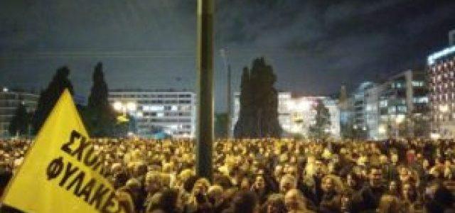 Grecia –El giro a la derecha de SYRIZA y su bancarrota política