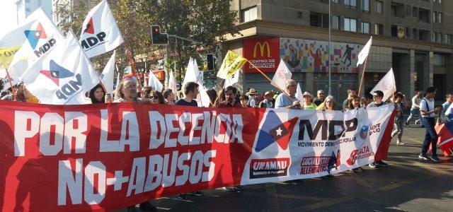 MDP frente a la división  de l@s diputados  del Frente Amplio  en la votación del TLC Chile/Canadá y al documento de la Bancada parlamentaria de RD.