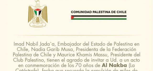 Palestina: Conmemoración en Chile de los 70 años de AL NAKBA  ( La Catástrofe) 14 de mayo en Congreso Nacional (Santiago)