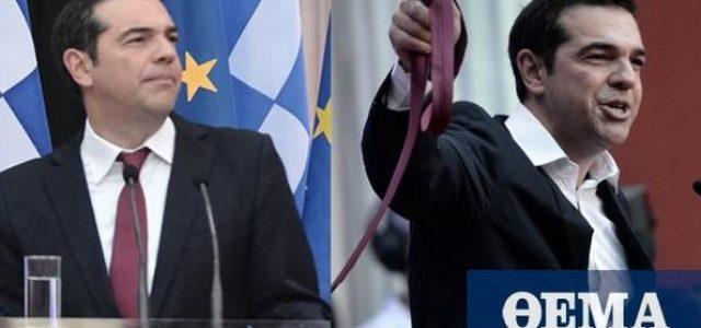 Grecia –El acuerdo Tsipras-Eurogrupo sobre la deuda griega es una corbata con nudo de horca
