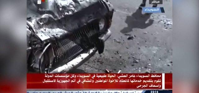 Siria: 216 muertos en ataques de Estado Islámico en ciudad sureña