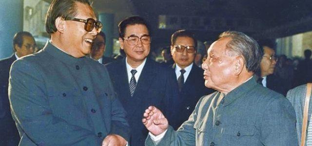 Deng y sus continuadores hasta Xi Jinping.(1978-2013)