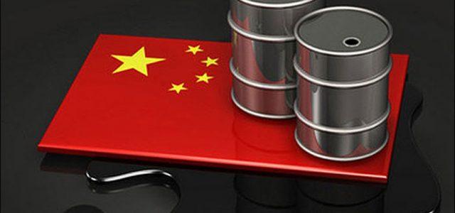 China suspende compras de petróleo de EEUU, comprara el crudo en países de América del Sur