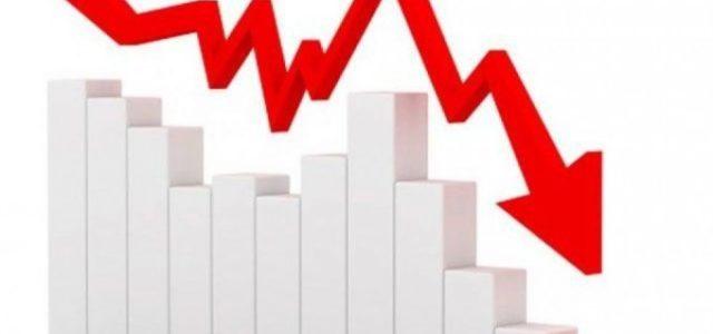 Chile – Otra jaqueca para el Gobierno: Banco Central informa baja en el crecimiento del PIB