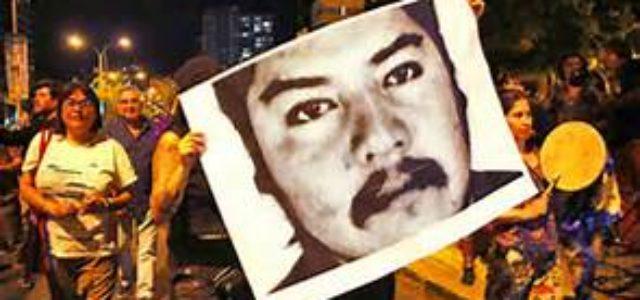 Informe policial secreto: Camilo Catrillanca estaba en la mira de Carabineros