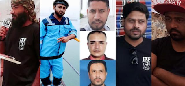 Pakistan – Solidaridad con sindicalistas despedidos