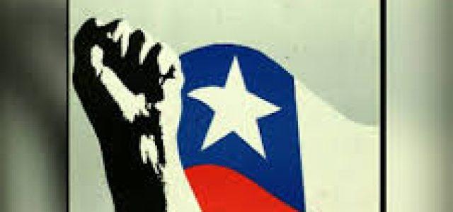 Discurso de Salvador Allende la noche del 4 de septiembre de 1970 (madrugada del 5 de septiembre) desde los balcones de la FECH.