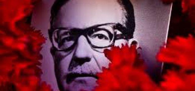 Audio Último Discurso de Salvador Allende – (Subtitulado)