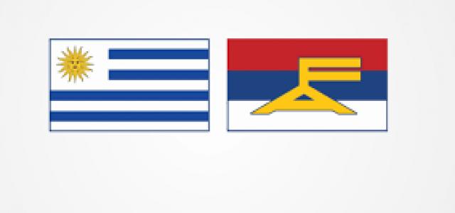Uruguay – A solas en el cuarto secreto