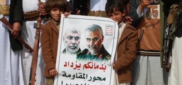 Irán afirma que el ataque contra la base que alberga fuerzas de EE.UU. en Irak es una venganza por Soleimani